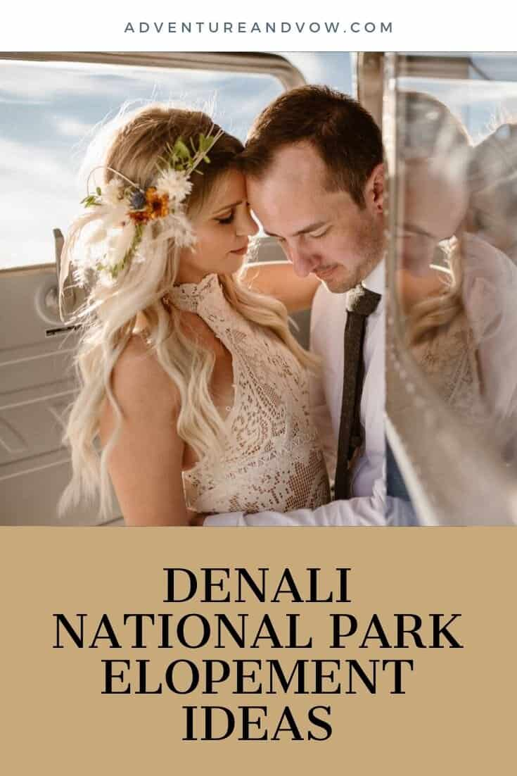 denali-national-park-elopement-ideas
